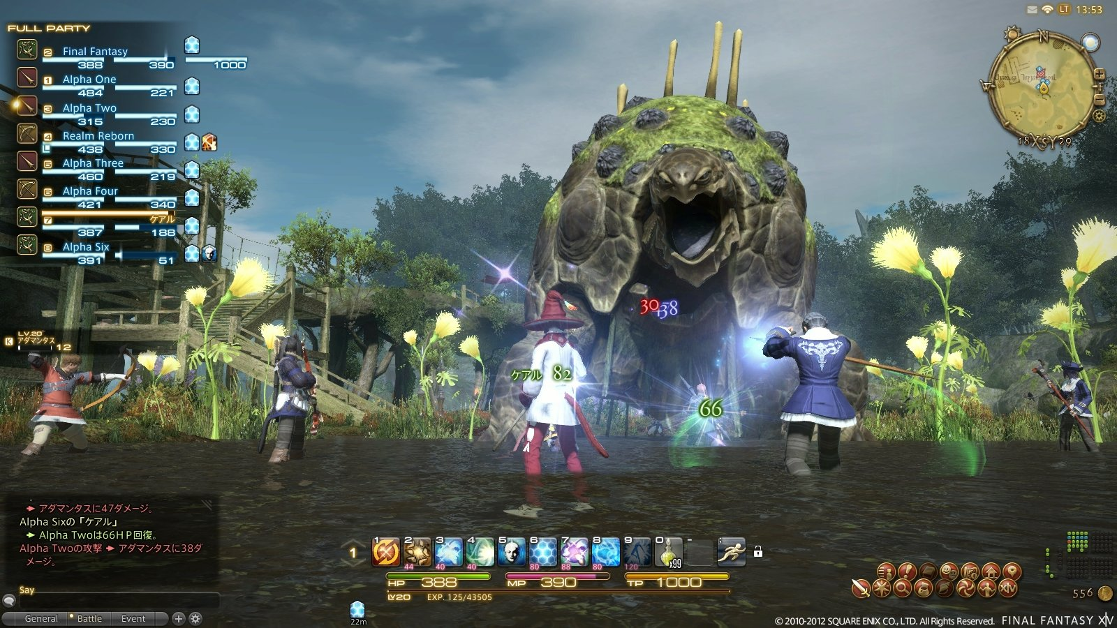 Final Fantasy 14 gameplay