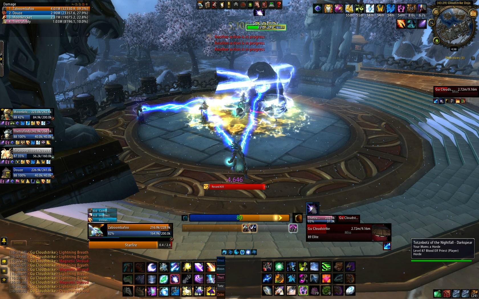 World Of Warcraft interface