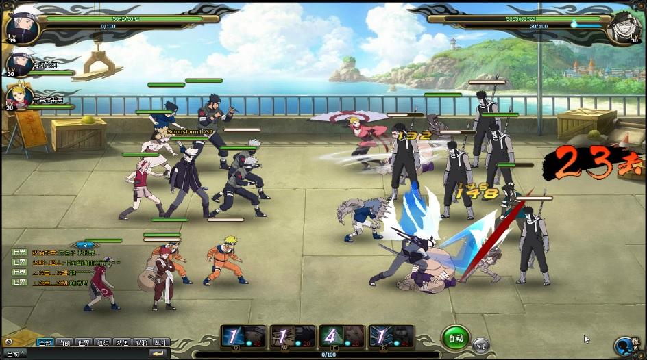 Naruto Online combat